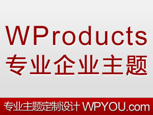 WProducts